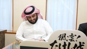 """تركي آل الشيخ: الأندية الإسبانية طلبت اللاعبين السعوديين.. ولم نفشل في قضية """"الأراضي المحايدة"""""""