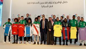 هكذا رحبت الأندية الإسبانية باللاعبين السعوديين الذين انتقلوا إلى صفوفها