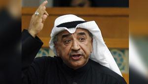 الكويت تطالب الانتربول بضبط النائب الشيعي عبدالحميد دشتي