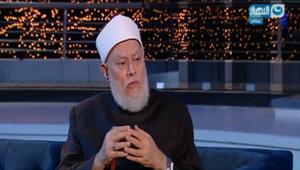 بالفيديو.. علي جمعة: لا مانع من مصافحة النساء مادامت النية سليمة