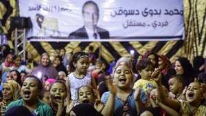 أجواء الانتخابات البرلمانية المصرية الجديدة 2015