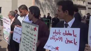 مغردون.. هل يمكن أن تُنظّم مظاهرة ضد عاصفة الحزم أمام سفارة السعودية بمصر بدون ضوء أخضر؟