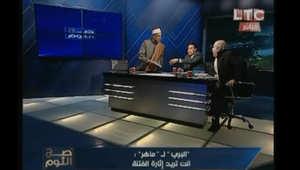"""بالفيديو.. جدل حول فتوى """"إرضاع الكبير"""" يتسبب بجولة شتائم على الهواء في مصر"""