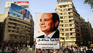 """السيسي يدعو الحوثي إلى التراجع """"عشان خاطر"""" اليمن.. ومحللون يستبعدون انزلاق إيران إلى """"خيار شمشون"""""""