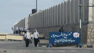 مصر.. 4 قتلى و48 جريحاً في موجة تفجيرات بشمال سيناء والفيوم