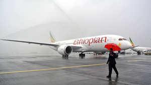 طائرات للخطوط الجوية الأثيوبية تحلّق بتمويل إسلامي في صفقة غير مسبوقة