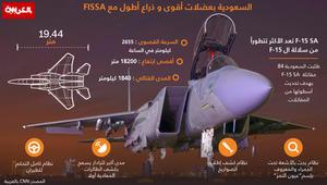 الملك سلمان يدشن طائرة F15-SA في حفل الذكرى الخمسين لتأسيس كلية الملك فيصل الجوية