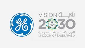"""السعودية توقع مع شركة """"جنرال إلكتريك"""" الأمريكية اتفاقيات بـ15 مليار دولار"""