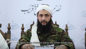 """الجولاني يعلن إلغاء """"النصرة"""" وتشكيل جبهة جديدة بـ""""توجيهات"""" من قيادة """"القاعدة"""""""