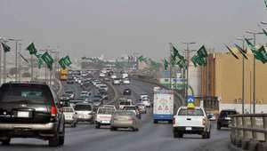 الداخلية السعودية تنشر أسماء 5152 محتجزا للاشتباه بهم بقضايا إرهاب منهم 9 أمريكيين