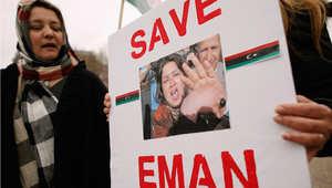 ليبية أمريكية في تظاهرة لمساندة إيمان العبيدي أمام البيت الأبيض، 30 مارس/ آذار 2011