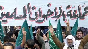 """الإمارات: المحكمة الاتحادية العليا تصدر أحكاما بحق 15 يمنيا و4 إماراتيين في قضية """"تنظيم الإخوان المسلمين اليمني"""""""