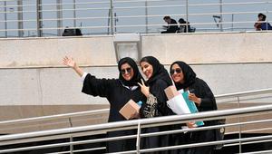 طلاب بالسعودية خلال المعرض والمؤتمر الدولي للتعليم العالي في الرياض