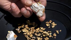 مصر تعلن نتائج أول مزايدة للتنقيب عن الذهب منذ 8 سنوات الأسبوع المقبل