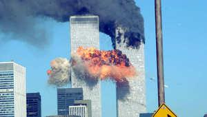 في الذكرى الـ14 لهجمات 11 سبتمبر.. اعتقال شاب أمريكي أعطى تعليمات لصنع قنبلة ستستهدف حفلا تذكاريا للهجوم في كنساس
