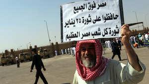الداخلية المصرية تتهم الإخوان بالتخطيط للفوضى والعنف في ذكرى 25 يناير.. وتعلن اعتقال 5 من قيادات الجماعة