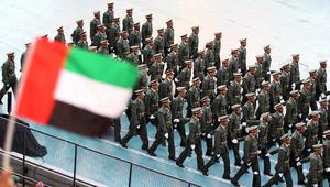 الجيش الإماراتي: سقوط مروحية عسكرية ومقتل الطيار ومساعده فوق المياه الدولية