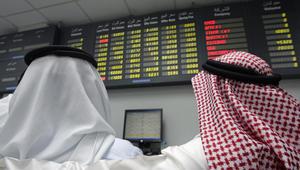 أذونات خزينة وصكوك إسلامية.. البحرين تدرج ديوناً بقيمة 1.9 مليار دولار في البورصة