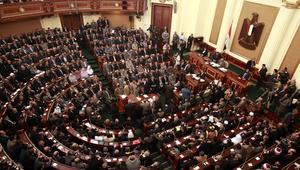 بعد تفجير الكاتدرائية.. مطالب بتعديل الدستور المصري لمواجهة الإرهاب