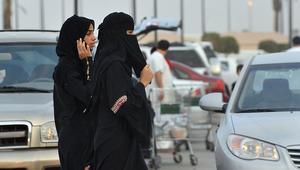 السعودية الحليسي توقعت السماح بقيادة المرأة
