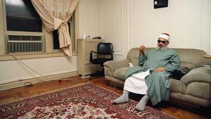 نجله لـCNN: تركيا وقطر لم تطلب دفن عمر عبدالرحمن بأراضيها