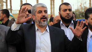 أرشيف - رئيس المكتب السياسي لحركة حماس خالد مشعل