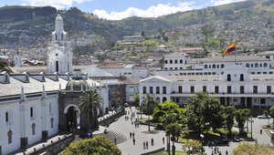 أفضل طقس: الإكوادور