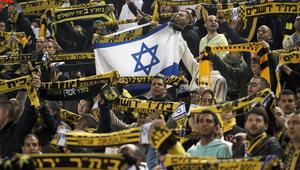 فريق إسرائيلي يغير اسمه ليحمل اسم الرئيس الأمريكي ترامب
