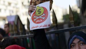 متظاهرة مصرية خلال تجمع حاشد في وسط القاهرة احتجاجا على زيارة وفد من صندوق النقد الدولي
