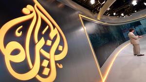 """""""الجزيرة"""" القطرية بعد إلغاء ترخيصها في العراق: نلتزم بأرقى المعايير المهنية العالمية"""