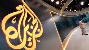 """هل تضحي قطر بقناة """"الجزيرة"""" لإصلاح علاقاتها بدول المنطقة؟"""
