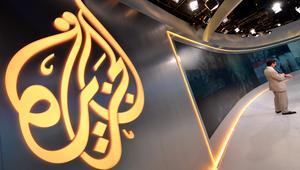 """شبكة """"الجزيرة"""": مطالب إغلاقنا هي محاولة لإسكات """"الإعلام الحر"""" في المنطقة"""