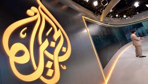 """مفوضية الأمم المتحدة لحقوق الإنسان: المطالبة بإغلاق """"الجزيرة"""" هجوم غير مقبول على حرية التعبير"""