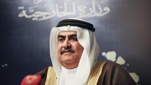 وزير خارجية البحرين: نحترم سيادة قطر ولكن دعم الإرهاب ليس سيادة