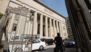 المحكمة العليا في القاهرة