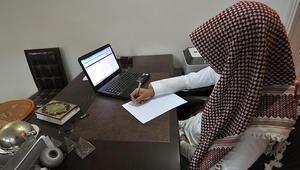 """الخدمة المدنية السعودية تبدأ قبول طلبات الوظائف عبر """"جدارة"""".. و7% للنساء"""