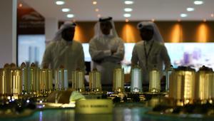 أكثر من 16 ألف مشروع عقاري بأكثر من تريليون دولار في منطقة الخليج