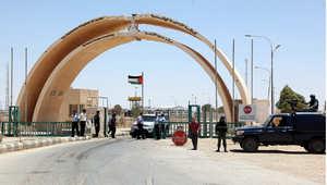 معبر الكرامة الحدودي بين الأردن والعراق