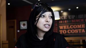"""البحرين: الافراج عن زينب الخواجة.. وإسقاط الجنسية والمؤبد بحق متهمين بقضية """"دار كليب"""""""