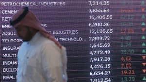 IMF يتوقع تراجع نمو الاقتصاد السعودي 2.8% بـ2015.. ومغردون: الفترة المقبلة مختلفة تماما.. سنواجه شح بالسيولة وارتفاع الفائدة على الريال