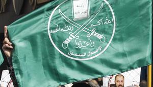 مشروع قانون بالكونغرس لوصم الإخوان والحرس الثوري بالإرهاب