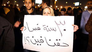 متظاهرون مصريون ضد مبارك في ميدان التحرير بالقاهرة في نوفمبر 2014