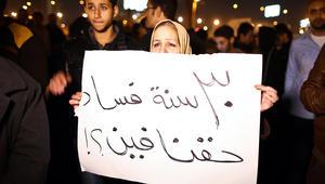تجمع لمتظاهرين مصريين ضد حسني مبارك في ميدان التحرير بالقاهرة