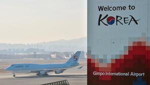 """""""هروب فتاتين إلى كوريا"""" يتصدر تويتر في السعودية والعالم.. وسفير المملكة: تأكدنا من دخول إحداهما"""