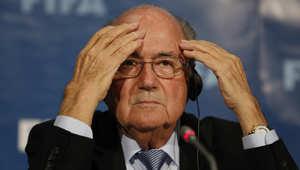بلاتر بعد اتهام مسؤولين في الفيفا بالفساد: هذا السلوك السيئ لا مكان له في عالم كرة القدم.. ونرحب بالتحقيقات الجارية