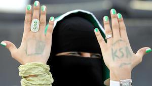 السعودية بصدد السماح للنساء بدخول ملاعب رياضية مطلع 2018