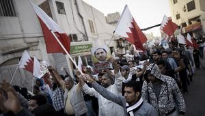 """البحرين: صدور حكم قضائي بإيقاف جمعية """"الوفاق"""" الشيعية والتحفظ على أموالها وإغلاق جميع مقارها"""