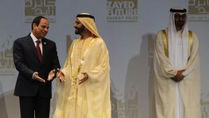 """بعد اتفاقيات سعودية مصرية بقيمة 25 مليار دولار.. """"بنك الإمارات دبي الوطني – مصر"""" يُموّل الشركة القابضة للكهرباء بملياري جنيه"""