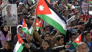 """""""النواب"""" الأمريكي يمنح الأردن تسهيل شراء السلاح لمواجهة """"داعش"""".. وإيران تنفي التخطيط لـ""""هجوم إرهابي"""" في المملكة"""