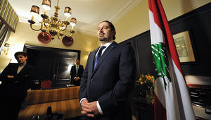 خارجية فرنسا: نتمنى أن يحظى الحريري بكامل الحرية بالتنقل